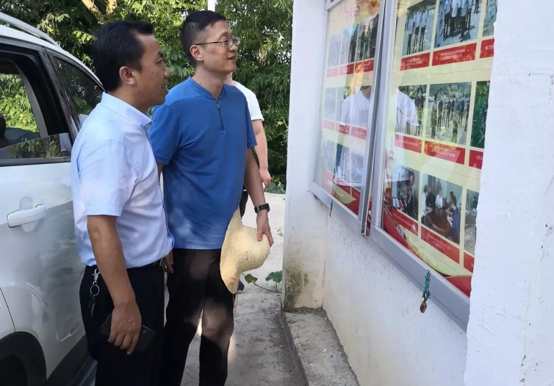 贵州日报当代融媒体集团副总编代乐来沿采访调研